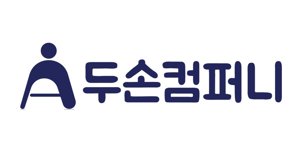 dohands 회사 소개